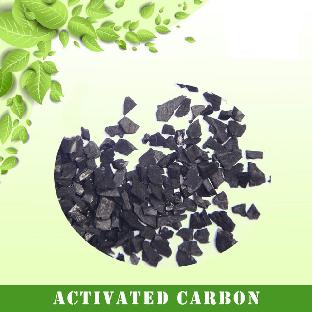 果壳活性炭的用途
