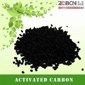 喷漆柱状活性炭