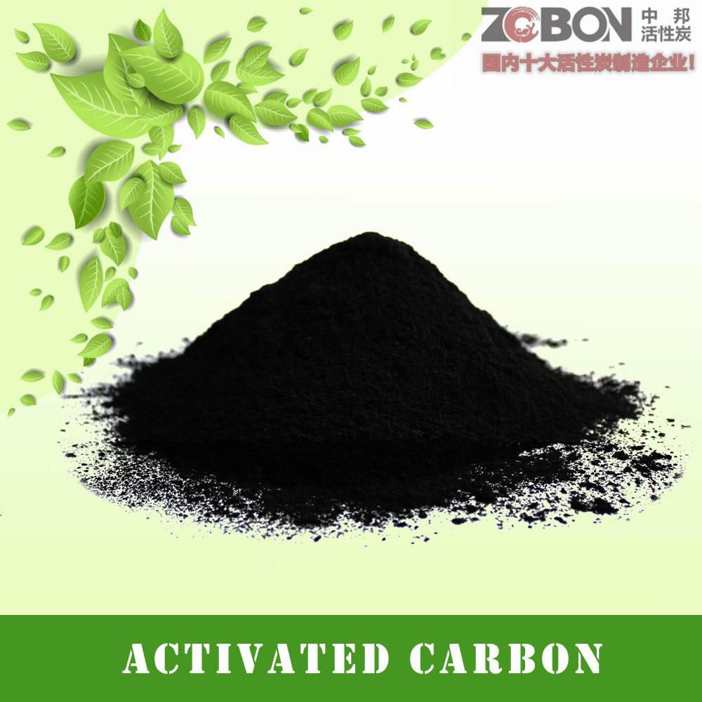 废气处理粉状活性炭
