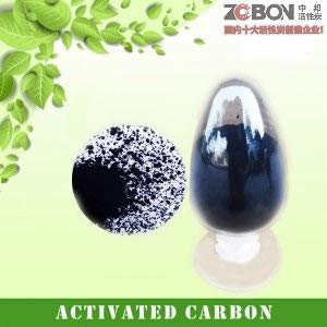 电镀水专用活性炭