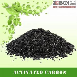 高品质椰壳活性炭