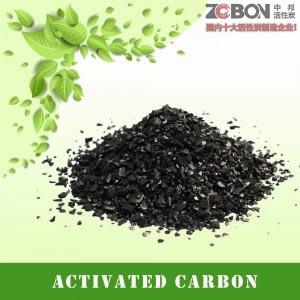 普通椰壳活性炭