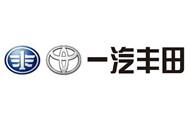 一汽丰田纺汽车零部件厂